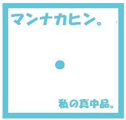 MNH.jpg