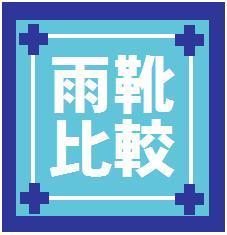 amagutu2.jpg