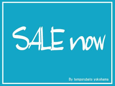 sale-now.jpg